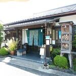 158583140 - そば庄(創業55周年の老舗)