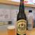 大衆酒場 ほていちゃん - ドリンク写真:赤星大瓶420円(→実質410円!)