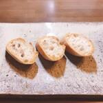 バゲットラビット - スライスしてトースト