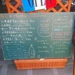 """ビストロ クロッカンドール - 西荻""""BISTROT Croquant d'or""""店頭ランチメニューボード(2012.11)"""