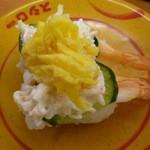 15859176 - ミルフィーユ寿司えび