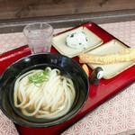 山とも - 料理写真:バツグンに美味しい 480円のお昼ごはん