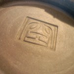 1586316 - 喫煙者にも優しい空の丸い灰皿。