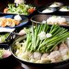 焼鳥魂 わだ家 - 料理写真:コース料理(例)