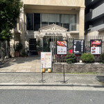 KoKoRotake 老松通り -