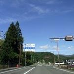 道の駅 雫石あねっこ こびるコーナー - 盛岡からこびるへドライブ