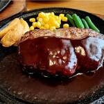 ゆーぽいんと - 料理写真:ハンバーグステーキ 980円