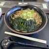 保土ケ谷パーキングエリア(下り線)フードコート - 料理写真:
