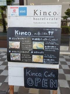 Kinco. - ランチメニュー♪