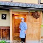 158628593 - ◎お弟子さんの濱田さんが笑顔でお出迎え。