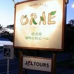 ORAE -
