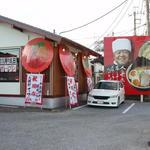 醤系らーめん 俺ってい - 大勝軒てつ 11月16日 オープン!(2012/11/15)
