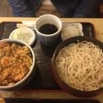 うち田 - かき揚げ丼セット