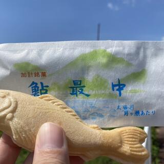 ヨコタ製菓 - 料理写真: