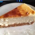 ベリー・ストロベリー - プレミアムチーズケーキ