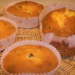 パン工房 クランベリー - ドライフルーツミックスのパウンドケーキ