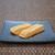 鎌倉 豊島屋 - 料理写真:きざはし