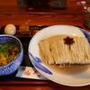 食煅 もみじ - 料理写真:特製つけめん1,050円
