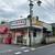 東京飯店 - 外観写真:東京飯店@的場 店舗遠景