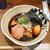 みなみ食堂 - 料理写真:限定 煮干しブラック