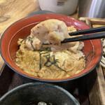 嵯峨谷 - 鶏肉アップ