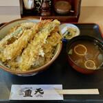 天ぷ羅 重天 - 料理写真:海老と野菜の天丼 大盛り(950円)
