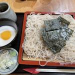 甘味茶屋 甘千院 - 料理写真:つけとろろ 850円