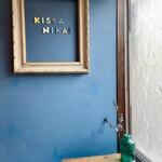 喫茶 ニカイ - カルチャーな雰囲気とブルーの壁が印象的な店