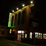 福みつ - 店舗