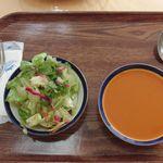 15871300 - スープとサラダ