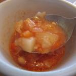 ユーヨーカフェ - 2012/11 スープ
