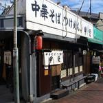 15871624 - 中華そば つけめん 甲斐 (店舗ファサード)