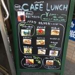 カフェ オトワヤ - ビルの入り口にある看板です。