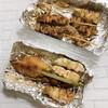 米沢鶏肉店 - 料理写真: