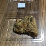塩ザンギとお総菜 ひろちゃん -