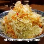 ホルモン焼道場 蔵 - 料理写真:お通し(山盛り千切りキャベツ)お替り自由!