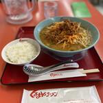 くるまやラーメン - 料理写真:ネギ味噌ピリカラ挽き肉 ネギと挽き肉は別にして欲しい