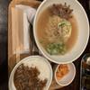 ちるり - 料理写真: