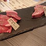 焼肉・ステーキ い志だ屋 -