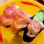 スシロー - 赤貝三貫盛り