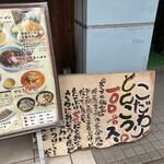 Yokohamaramenouka -