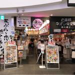 天ぷらと海鮮 ニューツルマツ - 外観