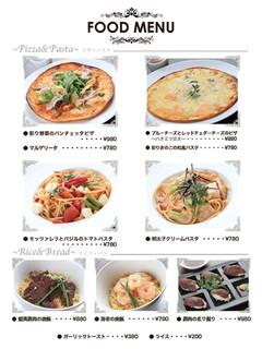 朝もぎ野菜Dining彩り家 - メニュー1ページ目