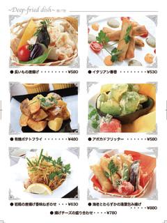 朝もぎ野菜Dining彩り家 - メニュー2ページ目
