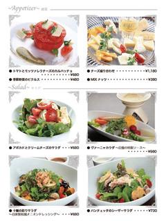 朝もぎ野菜Dining彩り家 - メニュー5ページ目