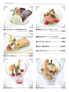 朝もぎ野菜Dining彩り家 - メニュー6ページ目