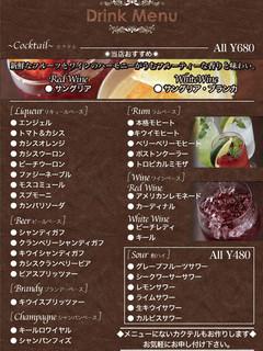 朝もぎ野菜Dining彩り家 - メニュー7ページ目