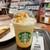 スターバックスコーヒー - ドリンク写真:焼き芋フラペチーノ。650円