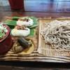 かじか亭 - 料理写真:笹ずしセット並
