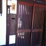 15881429 - 引き戸の入り口